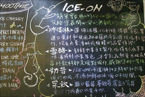 ice3ds01l应用电路图