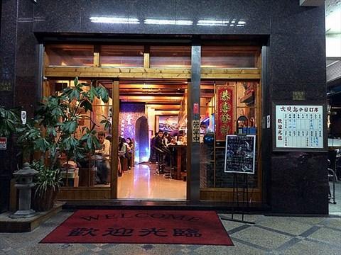 吉贝岛海鲜餐厅