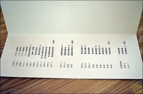 手绘煎饺图片彩铅