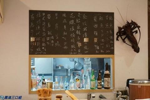 寿司荧光黑板设计图
