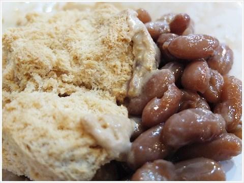 阿饼饼好玩世界给冰岛雪花妹的食评