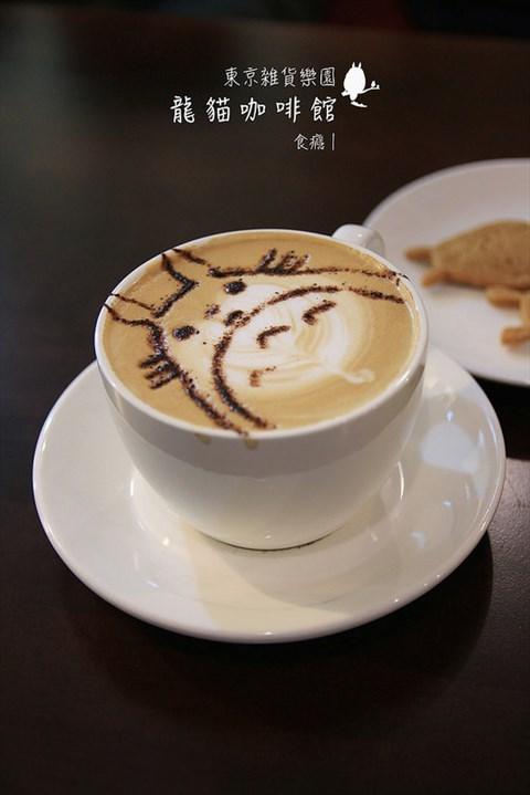 龙猫咖啡馆的相片 - 西屯区)