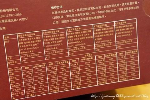 小哭给元乐年轮蛋糕的食评 | openrice 台湾开饭喇