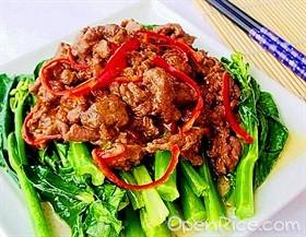 沙茶牛肉炒芥藍