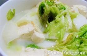 白菜豆腐湯