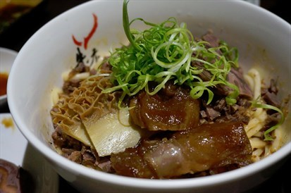 滿漢椒麻伴麵(NT$220)