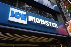 ICE MONSTER 忠孝旗艦店