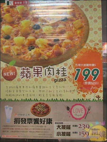 Napoli In Xitun District Taichung Openrice Taiwan