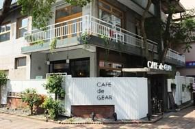 Cafe de Gear 寧波店