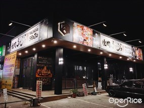 焼肉ショジョ Yakiniku SHOJO 雲林斗六店