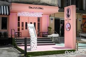 Dazzling Cafe Badass Babes Club 台北店