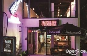 布娜飛比利時啤酒餐廳 台北市民店