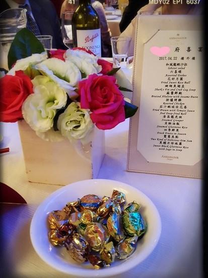 鮮花、糖果、菜譜