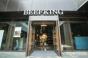 Beef King日本頂級A5和牛鍋物放題(信義旗艦店)