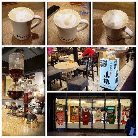 小樽手作咖啡 - 可愛卡通珈琲