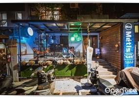 Metis Lounge Bar